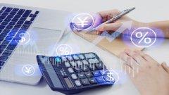 成都高新区公司注销、个体注销、工商税务银行社保注销代办收费明细